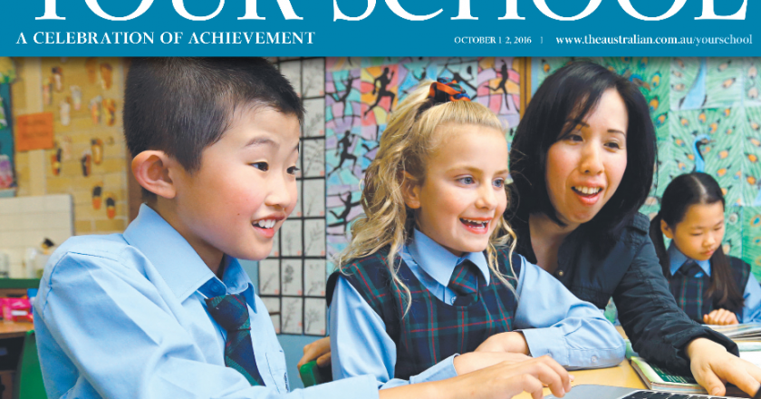 Your School 2016 cover image